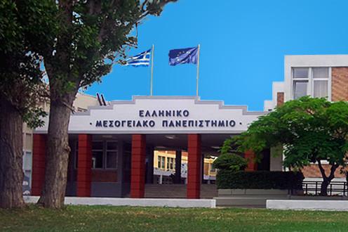 Διάκριση Καθηγητών του Ελληνικού Μεσογειακού Πανεπιστημίου