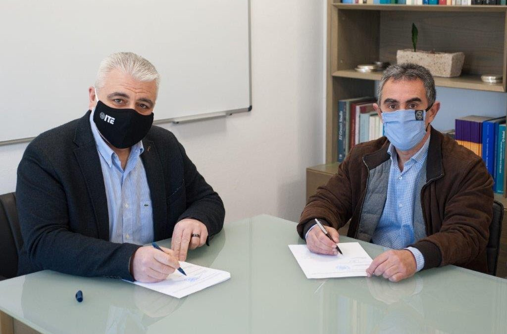 Μνημόνιο Συνεργασίας του Ινστιτούτου Πετρελαϊκής Έρευνας του ΙΤΕ με ΕΛΜΕΠΑ