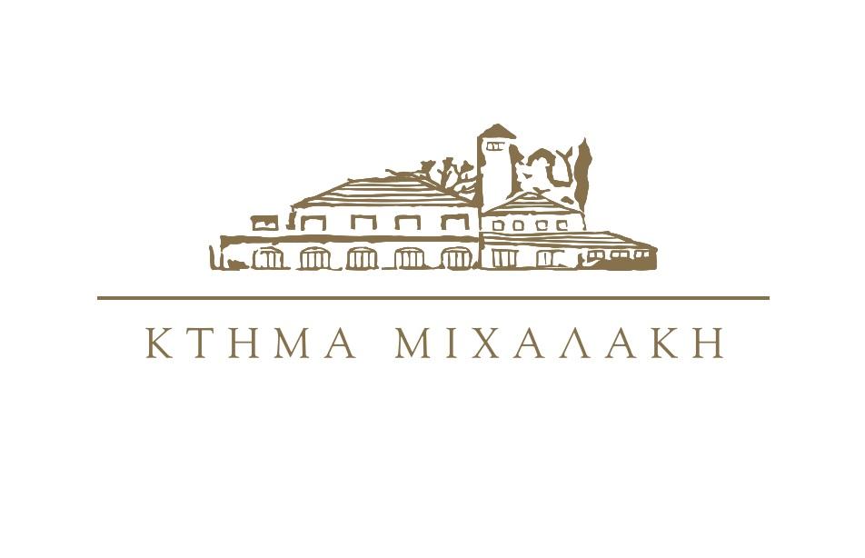"""Θέση Εργασίας Γεωπόνου στο """"Κτήμα Μιχαλάκη"""", στο Ηράκλειο"""