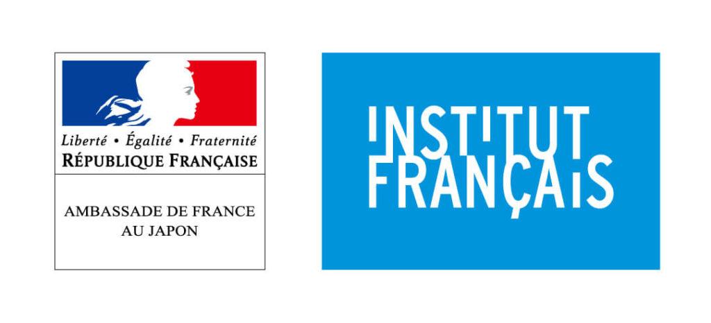 Γαλλία και Ελλάδα υλοποιούν από κοινού ένα φιλόδοξο πρόγραμμα υποτροφιών για Έλληνες μεταπτυχιακούς φοιτητές (Mάστερ 2) που επιλέγουν τη Γαλλία. Ξεκινά σήμερα η υποβολή υποψηφιοτήτων