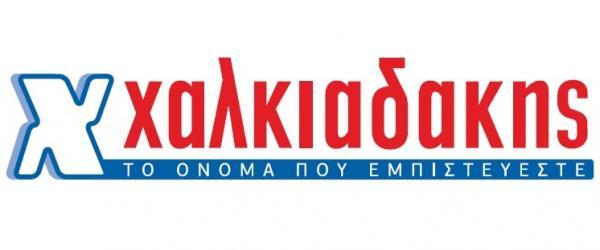 Θέση Εργασίας για Διαχειριστή Ηλεκτρονικού Καταστήματος (eshop) στην εταιρεία ΧΑΛΚΙΑΔΑΚΗΣ ΑΕ
