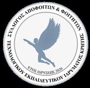 Ίδρυση Συλλόγου Αποφοίτων Τ.Ε.Ι. Κρήτης